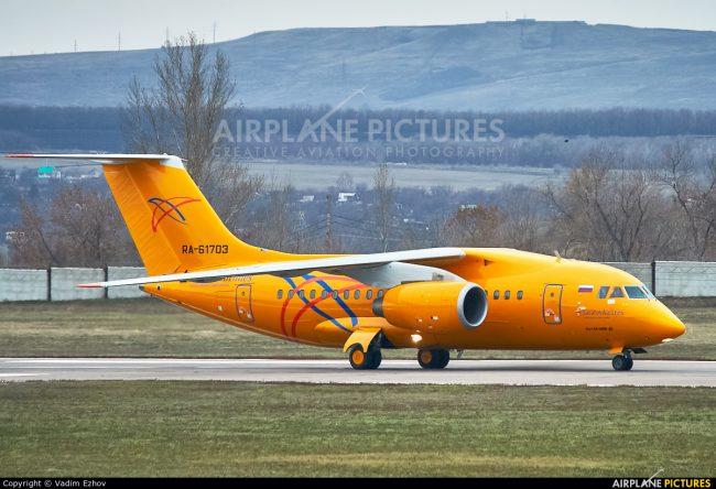 Satarov Havayollarına ait Antonov düştü