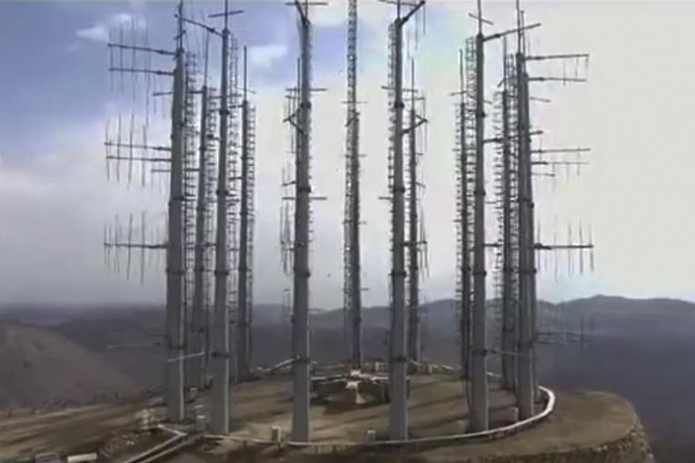 İran, yeni ticari radar sistemini tanıttı
