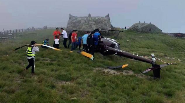 Çin'in Pingxiang şehrinde R44 tipi helikopter düştü
