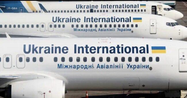 Ukrayna Havayolları, Odesa-İstanbul uçuşlarına başlıyor