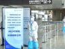 Delta varyantı alarmı Çin'e kapıları kapattırdı
